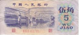 Zhongguo Renmin Yinhang  WU YIAO  Motiv: Textilindustrie,  Siehe  Scans ! - China