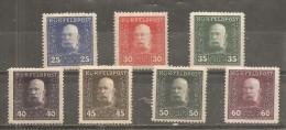 Austria-Hungr�a N� Yvert 33-39 (MH/*)