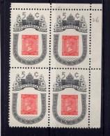 CANADA 1962, MINT, # 399  VICTORIA CENTENARY 1860 B.C. UR  BLOCK M NH - Neufs