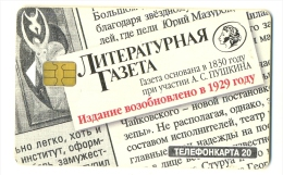 Russia MGTS  Literary Newspaper - Russia