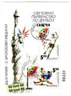 BULGARIE / Bulgaria 1994 FOOTBALL- USA´ 94 S/S+surcharge  .- Used/oblitere (O) - 1994 – États-Unis