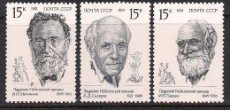 Russia. 1991 .MNH - Unused Stamps