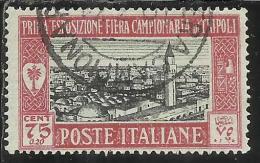 LIBIA 1927 PRIMA 1 FIERA DI TRIPOLI 1th FAIR CENT. 75 + 20 C USATO USED OBLITERE´ - Libye