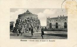 Erythree MASSAVA Grande Vasea D'acqua Di Moncullo  Animation 1912................G - Erythrée