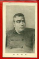 CHINE? KOREA? MAN VINTAGE CARD W2637 - China
