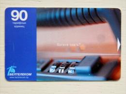 Chip Phone Card From Belarus 90un. - Belarus