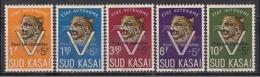 """Sud Kasaï - 20A/24A - Léopards - Surcharge """"Pour Les Orphelins"""" - 1961 - MNH - Sud-Kasaï"""