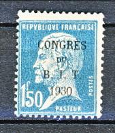 Francia 1930 Caisse D'Am. Y&T N. 265 Fr. 1,50 Azzurro MH - Sinking Fund