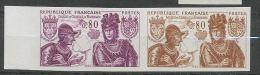 FRANCE Essai (trial Color) NON DENTELE ** (imperforate) - N° 1616  Louis XI Et Charles Le Téméraire - France