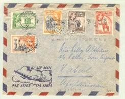 Afrika Goldcoast 1955-08-08 Luftpostbrief > Kabul Afghanistan Destination!! - Côte D'Ivoire (1960-...)