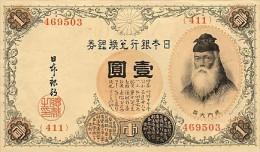 Japan 1 Yen  1916 Pick 30c UNC - Japan