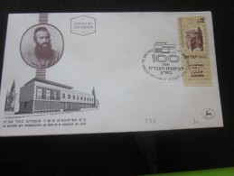 1963 TEL-AVIV  YAFFO ISRAEL FDC First Day Cover  Yom A Richon 1er Jour D´émission With TABS N° 237 Y & T - Israel