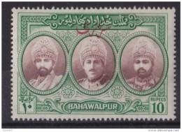 TIMBRE 1948 INDIA BAHAWALPUR BAHAWALPUR STATE 1948 THREE GENERATIONS OF RULERS, OFFICIAL - Bahawalpur