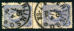 1884: 20 Pfg. Hellblau, Zwischenstegpaar, BERLIN S.O. 16 (Mi-Nr. 34 B ZW) - Oblitérés