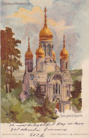1903 Germany Kunstlerkarte C.Pfaff Signed Pc Gruss Aus Wiesbaden Russian Orth. Church Used - Kley