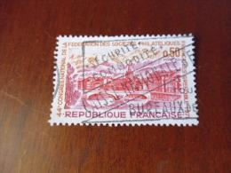 Promotion Du Mois TIMBRE OBLITERE YVERT N° 1681 - Frankreich