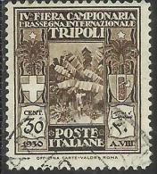 LIBIA 1930 QUARTA 4 FIERA DI TRIPOLI 4th FAIR CENT. 30 C USATO USED OBLITERE´ - Libya