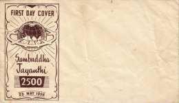 SAMBUDDHA JAYANTHI 1956 - First Day Cover 2500?, Gebrauchsspuren - FDC