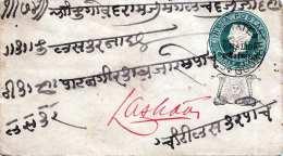 INDIEN 1891 - Uralter Kleiner Brief Mit Half Anna Ganzsache, Gel.1892, Stempel Gwalior - Gwalior