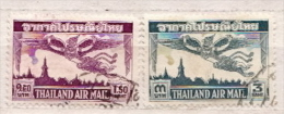 Siam / Thailand Used Stamps - Siam
