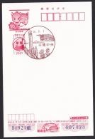 Japan Scenic Postmark, Monorail (js1780) - Japan