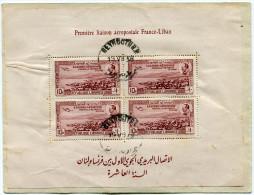 LIBAN LETTRE OBLITERATION BEYROUTH 19 VII 38 AVEC AU DOS CACHET LIAISON AEROPOSTALE FRANCE - LIBAN Xe ANNEE - Liban