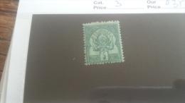 LOT 253624 TIMBRE DE COLONIE TUNISIE NEUF* N�3 VALEUR 35 EUROS