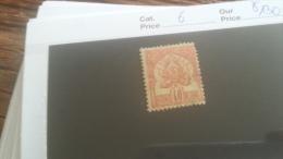 LOT 253626 TIMBRE DE COLONIE TUNISIE NEUF* N�6 VALEUR 130 EUROS