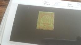 LOT 253631 TIMBRE DE COLONIE TUNISIE NEUF* N�15 VALEUR 23 EUROS