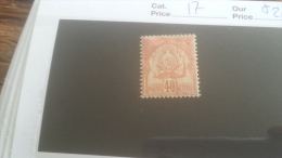 LOT 253632 TIMBRE DE COLONIE TUNISIE NEUF* N�17 VALEUR 26 EUROS