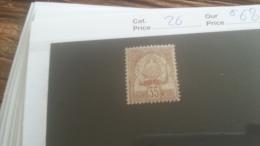 LOT 253642 TIMBRE DE COLONIE TUNISIE NEUF* N�26 VALEUR 68 EUROS