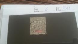 LOT 253646 TIMBRE DE COLONIE SENEGAMBIE OBLITERE N�6 VALEUR 15 EUROS