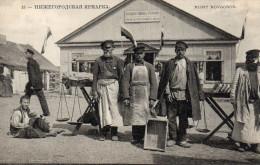 FOIRE DE NIJNY NOVGOROD  Groupe De Commerçants - Russie