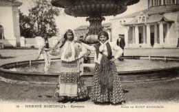 FOIRE DE NIJNY NOVGOROD  Groupe De Jeunes Femmes - Russie