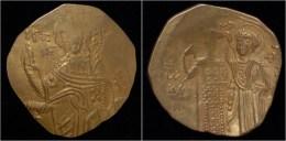 John III Ducas (Vatatzes) AV Hyperpyron - Byzantine