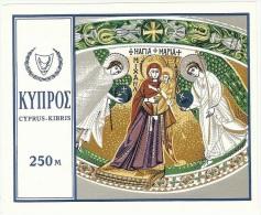 Cyprus 1969 Christmas - Cyprus (Republic)