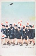 JAPANESE  OCCUP.  NORTH  CHINA  PROPAGANDA  CARD  USED  CENSORED - 1941-45 Northern China