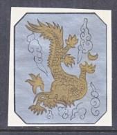 VIGNETTE  SHANGHAI   * - Unused Stamps