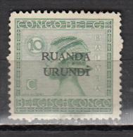 RUANDA URUNDI * YT N° 51 - Ruanda-Urundi