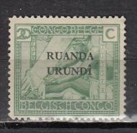 RUANDA URUNDI * YT N� 62