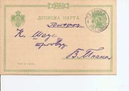 Serbie ( EP De 1902 De Palanka Vers L'intérieur à Voir) - Serbia