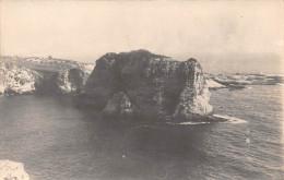¤¤  -   LIBAN   -   Carte-Photo   -  Environ De BEYROUTH  -  Grotte Aux Pigeons     -  ¤¤ - Liban