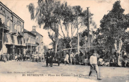 ¤¤  -   LIBAN   -   BEYROUTH  -  Place Des Canons   -   Les Cireurs     -  ¤¤ - Lebanon