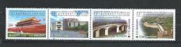 Bangladesh 2005 Bangladesh - China Diplomatic Relation Strip Of 4v - Bangladesh