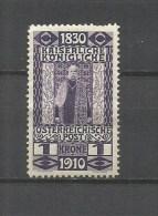 AUSTRIA YVERT NUM. 132 SIN GOMA