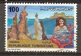 Tunesie Tunesia 1981 Tabarka Needle Rocks Obl - Tunisie (1956-...)