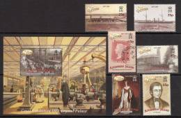 ASCENSION. 2001 QUEEN VICTORIA CENTENARY SET & SHEET, MNH. - Ascensione