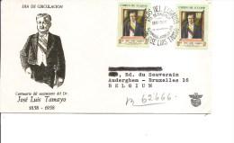 Equateur -Tamayo ( FDC De 1958 à Voir) - Ecuador