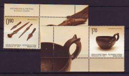 BiH Republic Srpska 2014 Y Archaeology Findings From Donja Dolina With Label MNH - Bosnia And Herzegovina