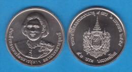 """THAILAND   50  BATH  2015   2.015 Cu Ni  """"60Th Birthday Of Princess SIRINDHORN""""  SC/UNC  T-DL-11.306 - Thaïlande"""